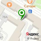 Местоположение компании Ситистройинвест