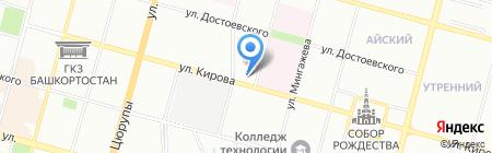 Корчма Бульба на карте Уфы