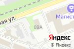 Схема проезда до компании Автосалон в Перми