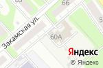 Схема проезда до компании ОНиС в Перми