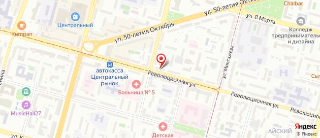 Карта расположения пункта доставки Lamoda/Pick-up в городе Уфа