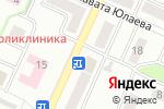 Схема проезда до компании А Мир в Стерлитамаке
