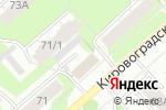 Схема проезда до компании Хитошка в Перми