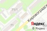 Схема проезда до компании Хитовые каникулы в Перми