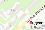 Схема проезда до компании Продлёнка в Перми