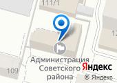 Администрация Советского района городского округа г. Уфа на карте