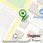 Местоположение компании РайПроект