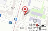 Схема проезда до компании Уральское Рекламное Агентство в Уфе