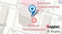 Компания Клиника детской неврологии на карте