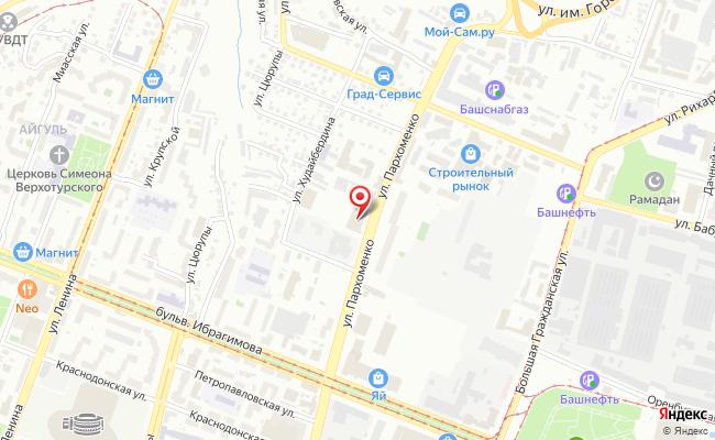 Карта расположения пункта доставки Уфа Пархоменко в городе Уфа