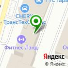 Местоположение компании MixCart