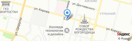 УчпочМак на карте Уфы