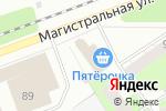 Схема проезда до компании Вечность в Перми