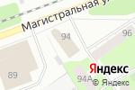 Схема проезда до компании Глория-С в Перми