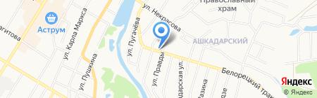 Интерьер на карте Стерлитамака