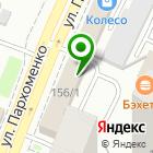 Местоположение компании ПрофГруппа