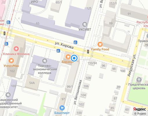 Управляющая компания «Сервис-АИ» на карте Уфы