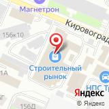 ООО СитиСтрой