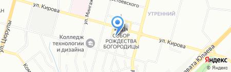 Сервис А+ на карте Уфы