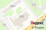 Схема проезда до компании ЗдравоГор в Перми