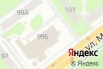 Схема проезда до компании Парма-дент в Перми