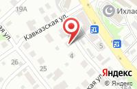 Схема проезда до компании Венский в Астрахани