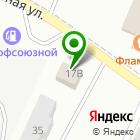 Местоположение компании СТРОЙТЕХИНВЕСТ