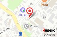 Схема проезда до компании Башкирская Издательская Компания в Уфе