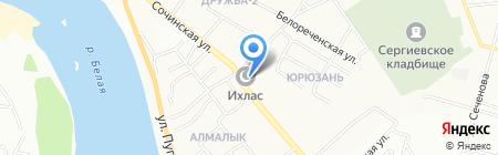 Загрантур-Уфа на карте Уфы