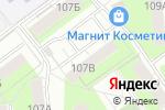 Схема проезда до компании Эстет в Перми