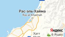 Отели города Рас-эль-Хайма на карте