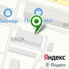 Местоположение компании ПромЖилСтрой