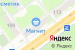 Схема проезда до компании Асония-Пермь в Перми