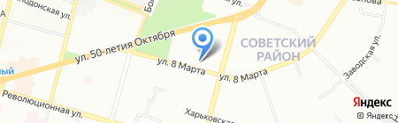 Гидромонтаж на карте Уфы