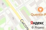 Схема проезда до компании Центр гигиены и эпидемиологии в Пермском крае в Перми