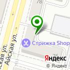 Местоположение компании Клевое место