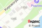 Схема проезда до компании Автомойка на Кировоградской в Перми