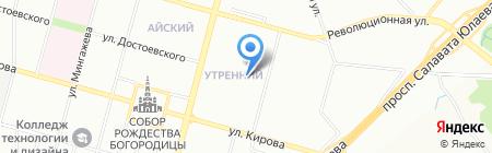 Термокул РУС на карте Уфы