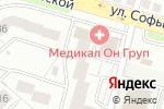 Схема проезда до компании Семья в Уфе