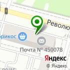 Местоположение компании ТРИ МОТЫЛЯ