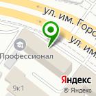 Местоположение компании Башкирский машинопромышленный центр