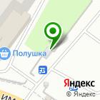 Местоположение компании Экспресс.ру