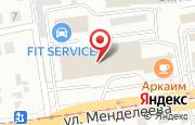 Автосервис Экспресс-Авто в Уфе - улица Менделеева, 21 Б: услуги, отзывы, официальный сайт, карта проезда
