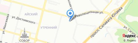 ОрбисГрупп на карте Уфы