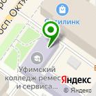 Местоположение компании РОСДОК