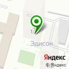 Местоположение компании АртиГрупп