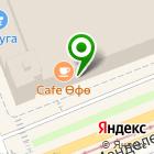 Местоположение компании Jenavi