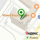 Местоположение компании Уральский камень