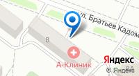 Компания Клиник-А на карте