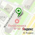 Местоположение компании Shariki-Ufa